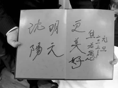 曾经是邓小平同事的他,将成十九大最年长代表网上伸冤
