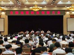 中国地动局:2020年建成国度地动科技创新体系(图)诸鸽快讯网